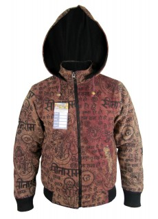 OM Hare Rama Brown Jacket