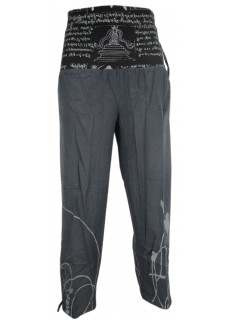 Mantra Yoga Trouser Black